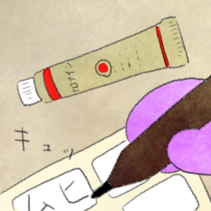 菫丸の実験