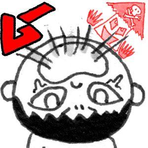 ムータロー第6話アイキャッチ