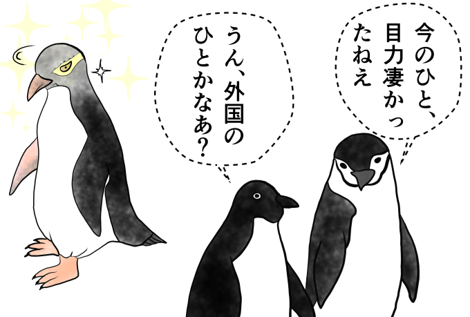 penguins