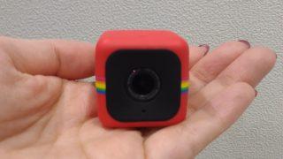polaroid cubeでつま写つま動!