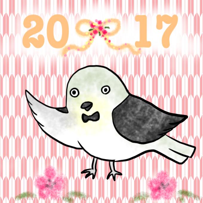 新年メジロくん
