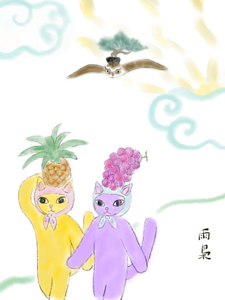 のせのせねことフクロウ illustration by Ukyo SAITO ©斎藤雨梟