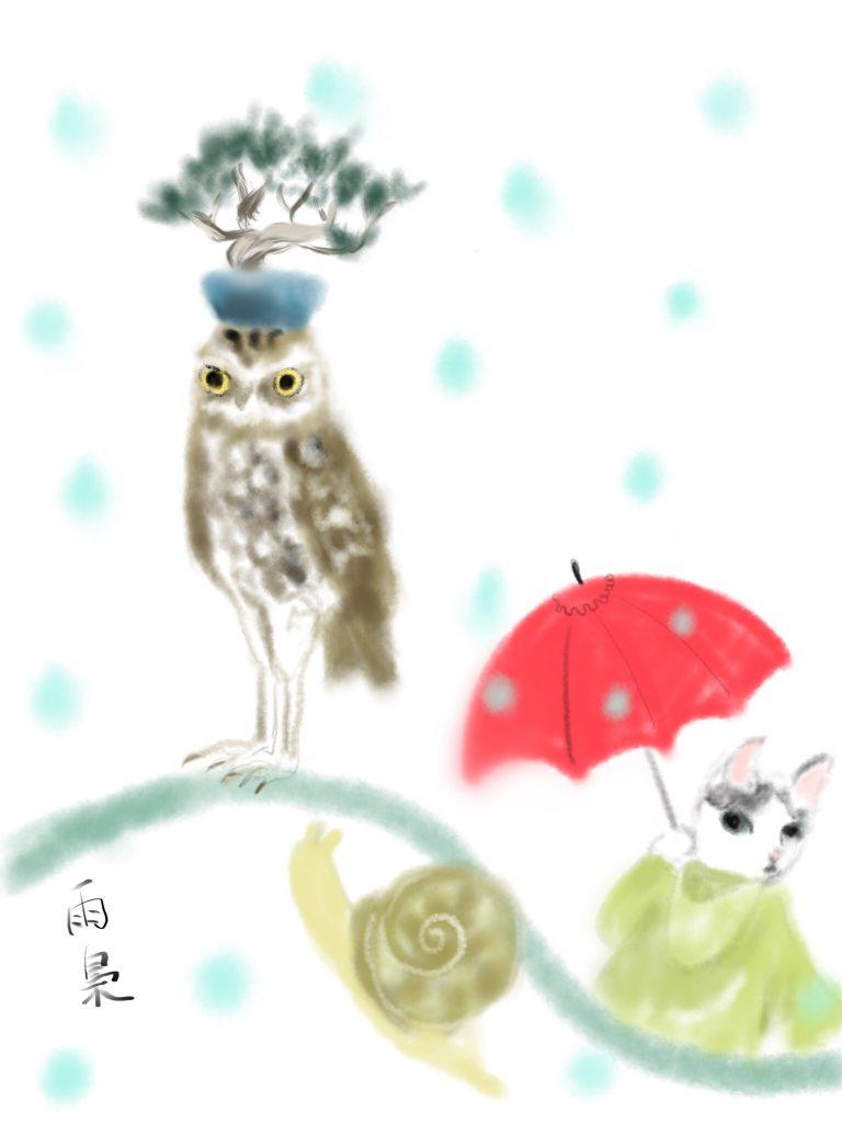 アナホリフクロウとねこillustration by Ukyo SAITO ©斎藤雨梟