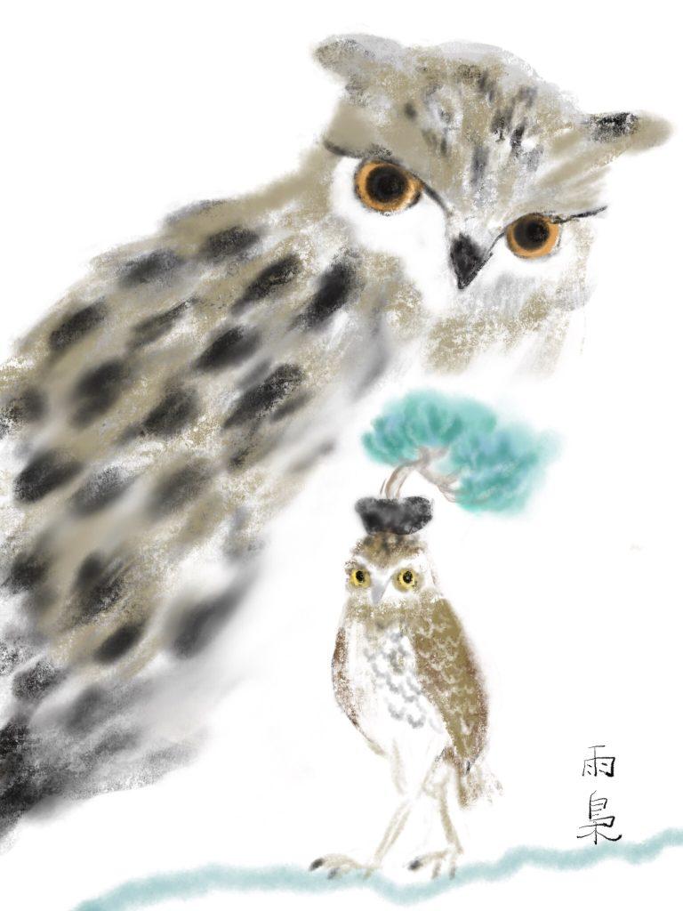 アナホリフクロウとミミズク illustration by Ukyo SAITO ©斎藤雨梟